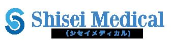 Shisei Medical株式会社